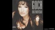 Goca Bozinovska - Moja je nesreca - (audio) - 1998 - Grand Production