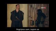 Османски времена - еп.11/3 (hr subs)