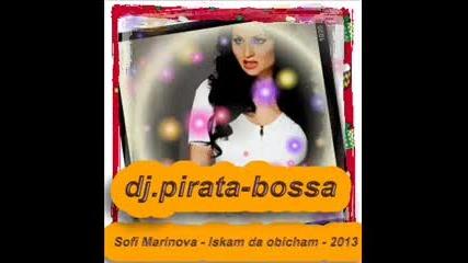 Sofi Marinova - Iskam da obicham - 2013