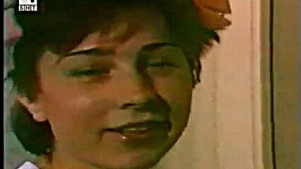 Тоника Св ( 1983 ) - Мария