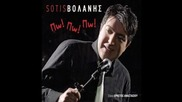 Den Me Noiazei Pou Tha Vgalei - Sotis Volanis (new Song 2011) Hq