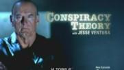 Теория на конспирацията - Концентрационните лагери в Америка