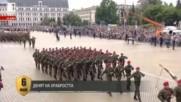 Тържествен парад по случай Празника на Българската армия - Бнт 6 май 2018 - пълен запис