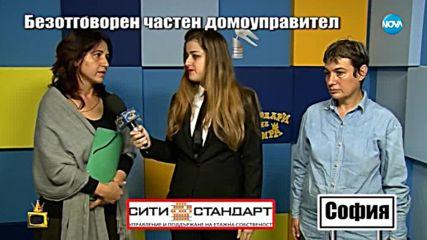 Господари на ефира (23.11.2018)