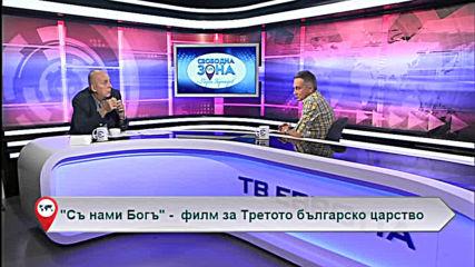 По-силна ли става днес българската документалистика?