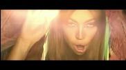 Завладяваща - Aura Dione - Geronimo