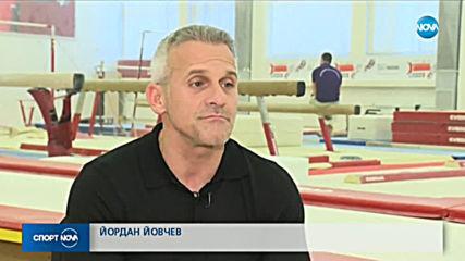 Спортни новини (08.02.2020 - обедна емисия)