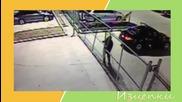 Смешни изцепки от охранителни камери