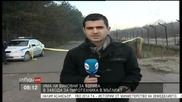 Днес започва оглед на мястото на взрива в завода в Мъглиж