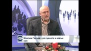 Максим Генчев: Време е героят Левски да слезе от портрета и да оживее