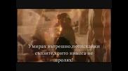Scorpions Future Never Dies Превод