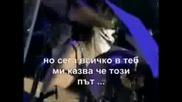 Kiss - Forever Prevod