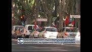 Конституционният съд в Португалия пази чиновниците от уволнение