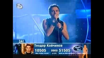 Теодор Койчинов - Who Wants To Live Foreve