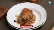 Пиле със зеле - Бон Апети (25.10.2017)