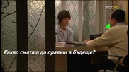 Mischievous Kiss / Playful Kiss - Еп. 11 - 3/4 + Бг Превод
