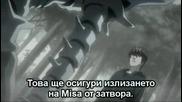 Death Note - Епизод 24 - Bg Sub