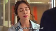 Бг субс! Sly and Single Again ( Cunning Lady ) / Необвързана и хитра (2014) Епизод 5 Част 2/2
