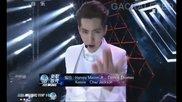 140419 Exo - M - Overdose @ Comeback Stage China
