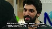 Kara Para Ask - 28 епизод Песента на Йомер Bg sub