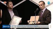 Репортерът на NOVA Живко Константинов с награда за култура на Столична община