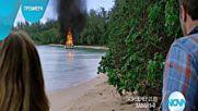"""В """"Хавай 5-0"""" на 16 август очаквайте"""