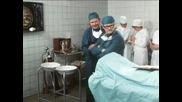 Бени Хил: В болницата