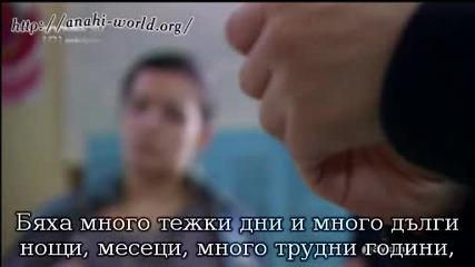 *превод* Aнаи говори за болестта си
