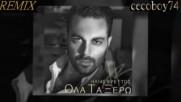 Илиас Вреттос , Nikos Souliotis , Konstantinos Pantzis - всичко ще знам - Remix
