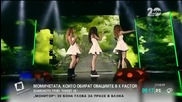 Момичетата, които обират овациите в X Factor