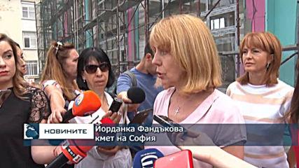Ремонтират 26 училища и детски градини в София през лятото