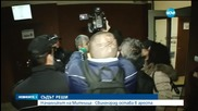 Шефът на Митница Свиленград остава за постоянно в ареста