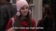 Gossip Girl S01e13 Bg sub
