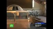 Миг - Скат(безпилотен летателен Апарат)