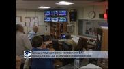 Гръцката държавна телевизия ERT продължава да излъчва онлайн след решението за закриването й