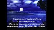 Lionel Richie - Hello + Превод