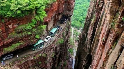 Опасните пътища -тунелът Гуолианг