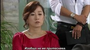 (бг превод) Spy Myung Wol Епизод 7 Част 2