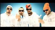 Vko, Buddubbaz, VladyMoney & F.O. - Прайм кот прайм(Official HD Video)