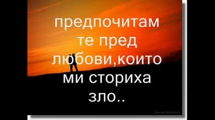 (greek) Panos Kalidis - Моя самота (prevod)