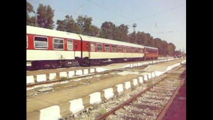 Влак за Пловдив с 44 серия