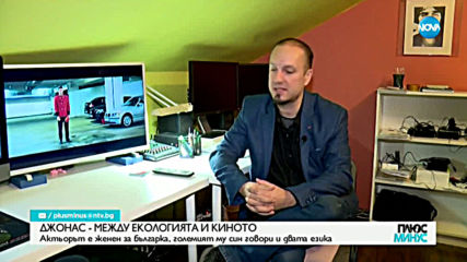 ВРЕМЕ ЗА ЕКШЪН: Новата българска комедия с международно участие