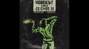Qvkata Dlg - Крабтрии - албум 2014