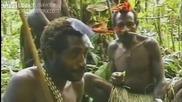 Първа среща с племето папуа