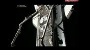Проект Земята - Космически туризъм Бг Аудио Част 1