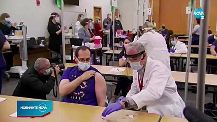 Милион долара, билет за бейзболен мач или бира могат да спечелят ваксинираните в Охайо