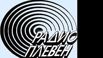 Спомен за радио Плевен
