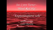 Превод- Joe Lynn Turner - Blood Red Sky