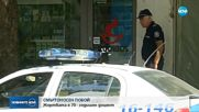 Убиха преподавател от Института по растителни генетични ресурси в Садово