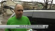 Шпионският автомобил на Станишев бе открит